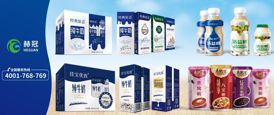赫冠(上海)生物科技有限公司