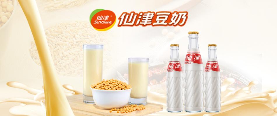 东莞市仙津保健饮料食品有限公司