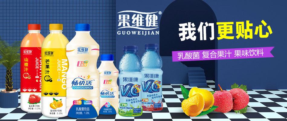 河北百萃食品科技有限公司
