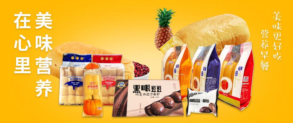 河北丽马食品有限公司