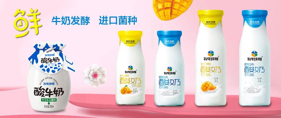 河南邑源乳业有限公司