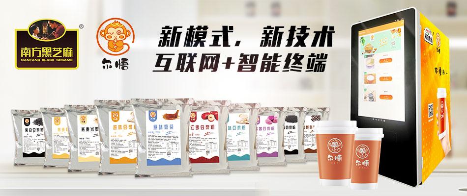 南京润华智能科技亚虎国际 唯一 官网