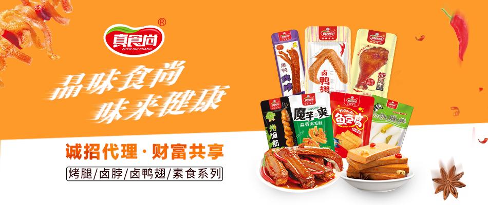 岳阳正味佳亚虎老虎机国际平台亚虎国际 唯一 官网