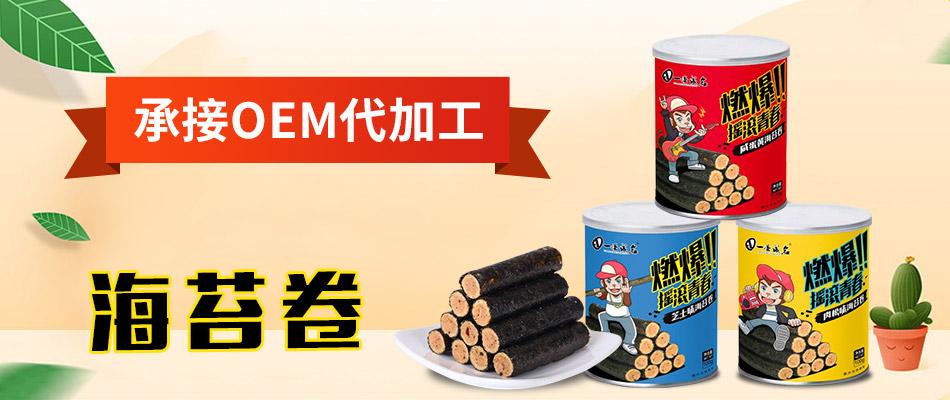 枣庄市金福顺食品有限公司