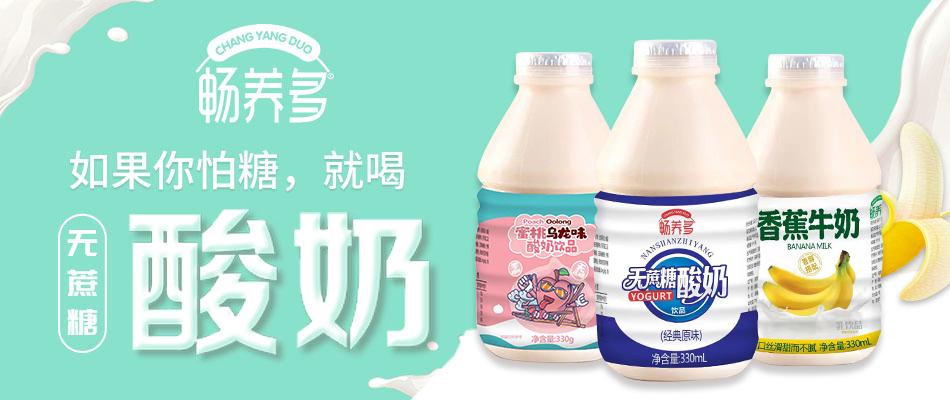 湘潭圣牧乳业有限公司