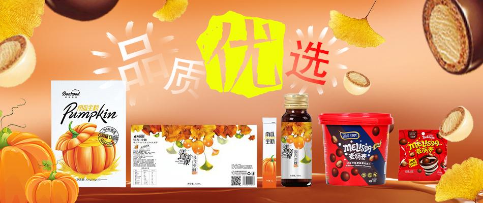 江�K邦��食品有限公司