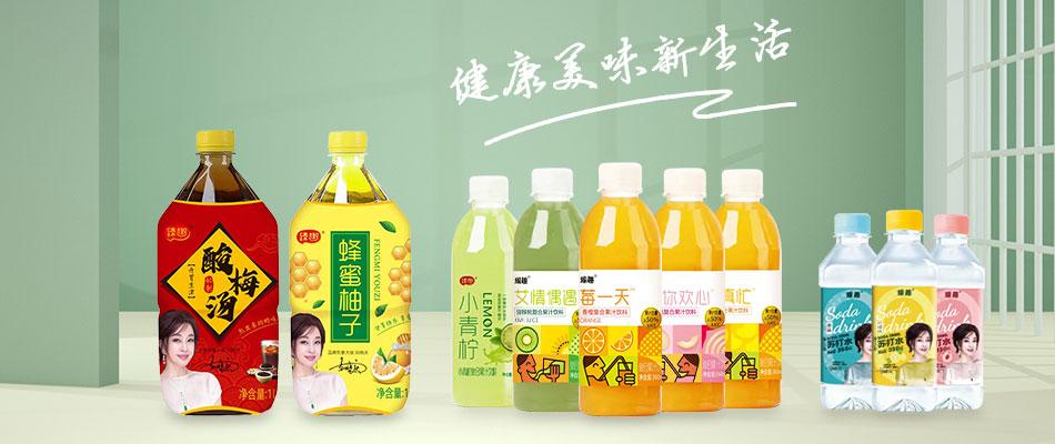 香港乐客国际控股集团有限公司