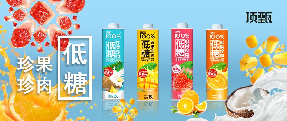 漯河市弘源饮品科技有限公司