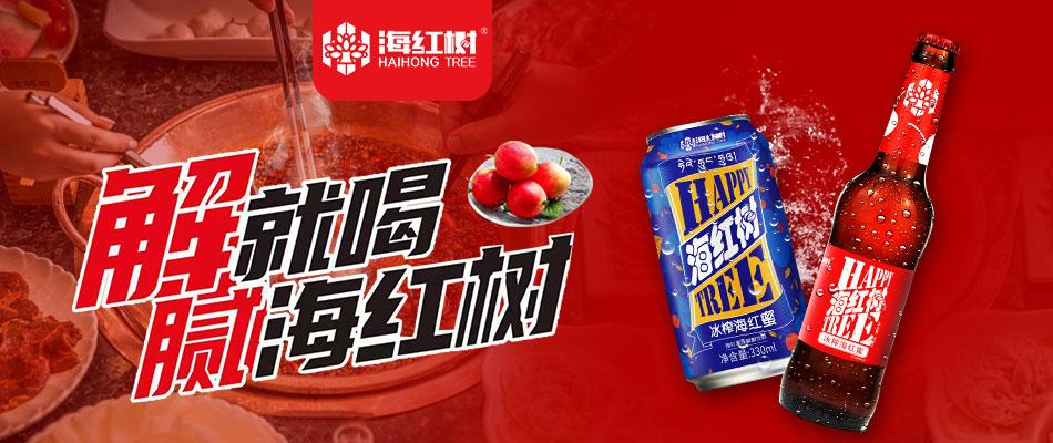 山西海红树食品有限公司
