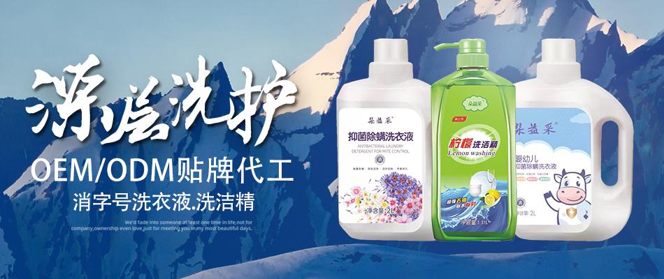 河南六八生物科技有限公司