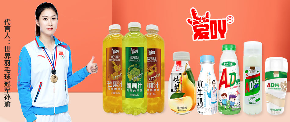 广东沃咔饮料有限公司