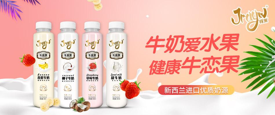 广东稼果生物科技有限公司