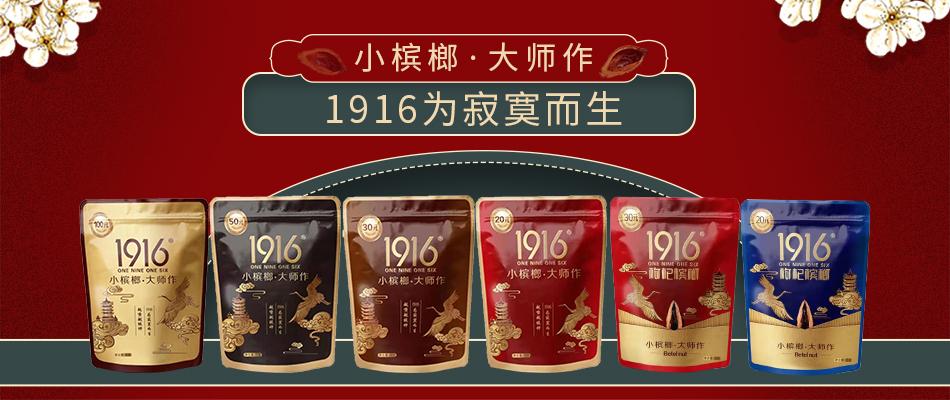 湖南黄鹤楼品牌管理有限公司