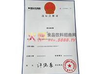 特仑牧场商标证
