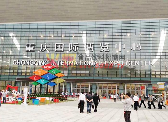 重庆国际博览中心实拍