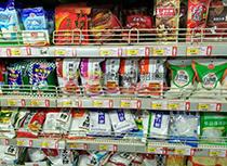 和其正红糖超市陈列图