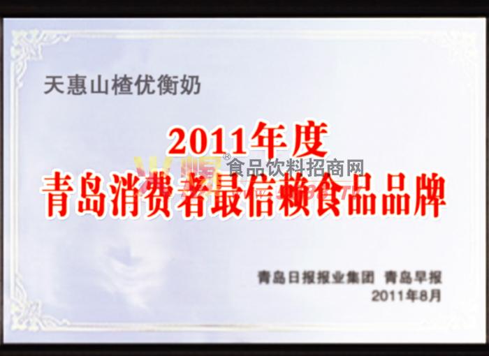 2011年度青�u消�M者最信�食品品牌