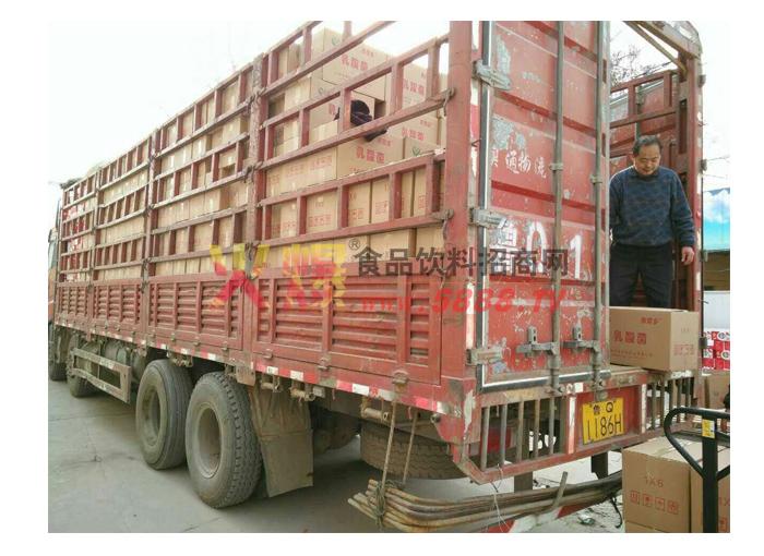 产品装货运输