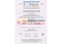 IQNET认证