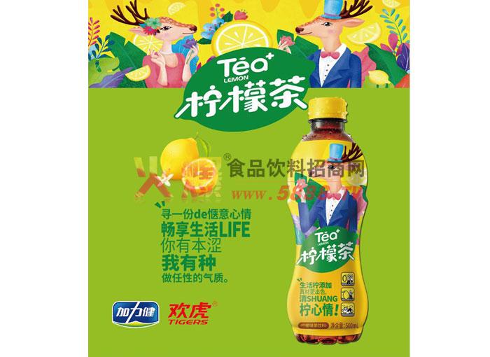 宣���檬茶