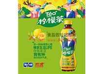 宣传柠檬茶