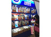 深海渔家三文鱼产品展示