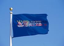 深海渔家旗帜