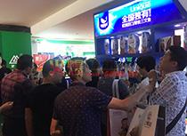 深海渔家南京糖酒会受欢迎