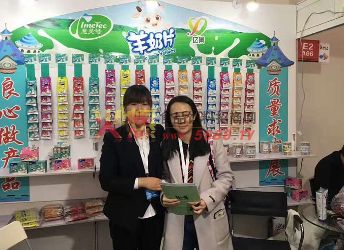 第25届京正北京孕婴童展会企业图片