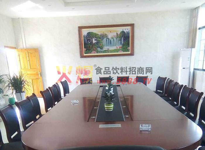 丰阳谷食品整齐的会议室