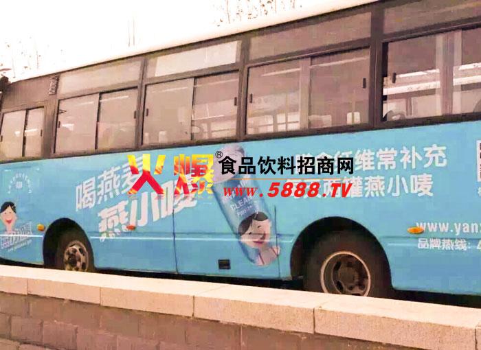 燕小唛公交车广告