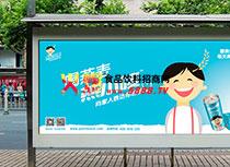 燕小唛候车亭广告