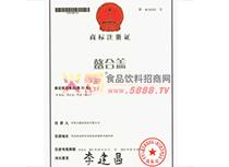 螯合盖商标证