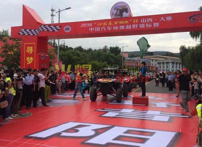 独家冠名CCTV-5中国汽车场地越野锦标赛