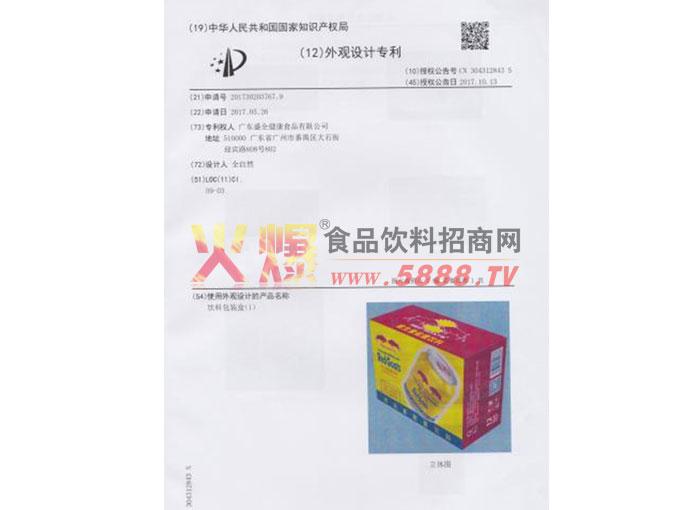 外观设计专利(12)
