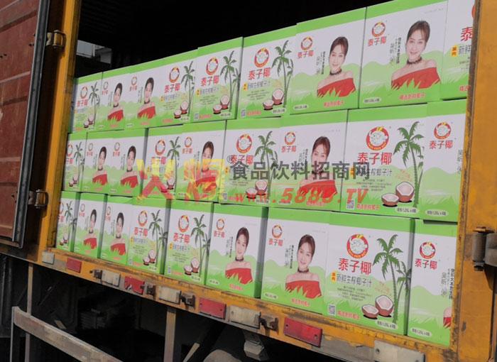 公司产品椰汁