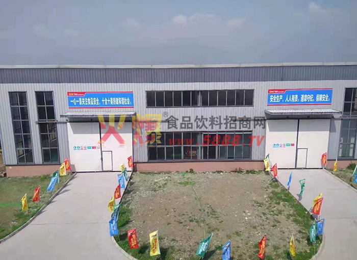 四川旺福王食品有限公司厂家