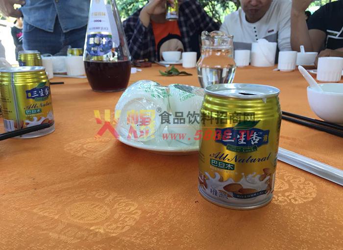 三生杏产品展示