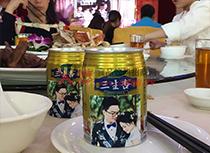 三生杏宴席产品展示