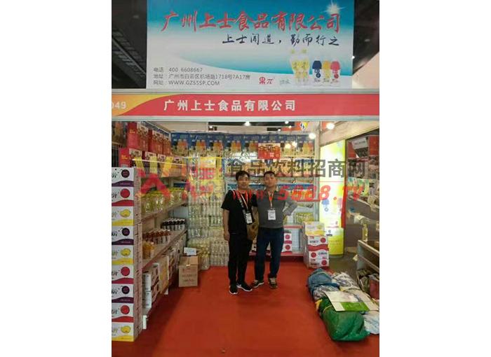 广州上士食品有限公司
