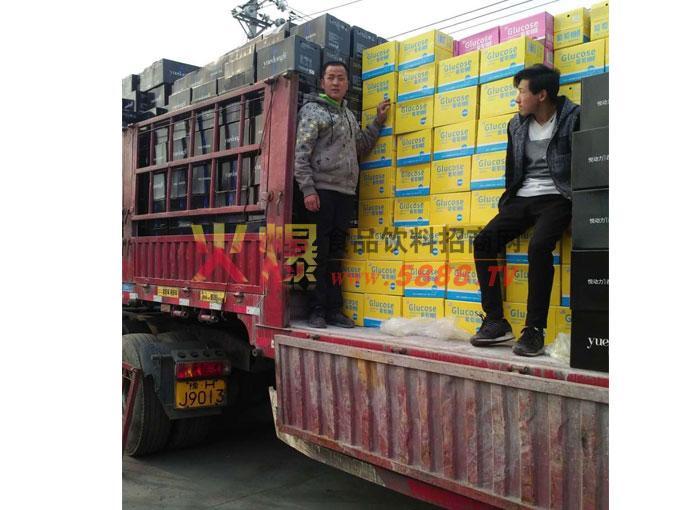公司产品运输