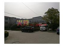 公司厂区照片