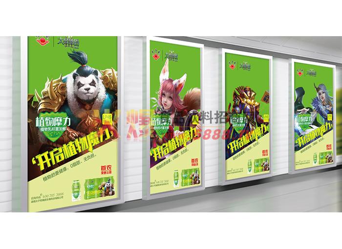 植物摩力植物乳广告宣传