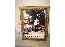 稻香村传承人图片