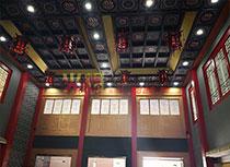 稻香村历史博物馆屋顶