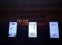 稻香村历史博物馆兄弟品牌