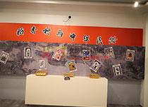 稻香村历史博物馆中华民俗