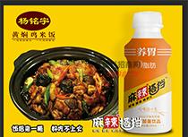 麻辣搭档乳酸菌黄焖鸡米饭