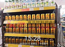 中百超市产品展示