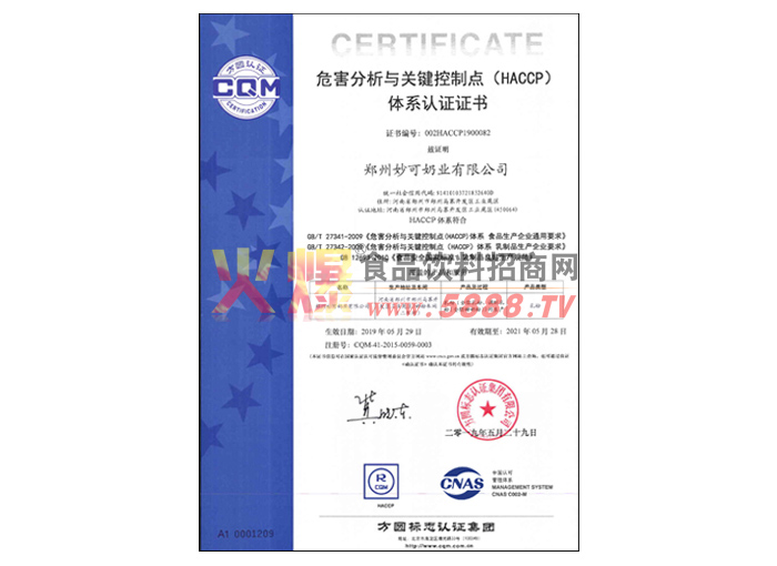 HACCP�w系�J�C�C��中文